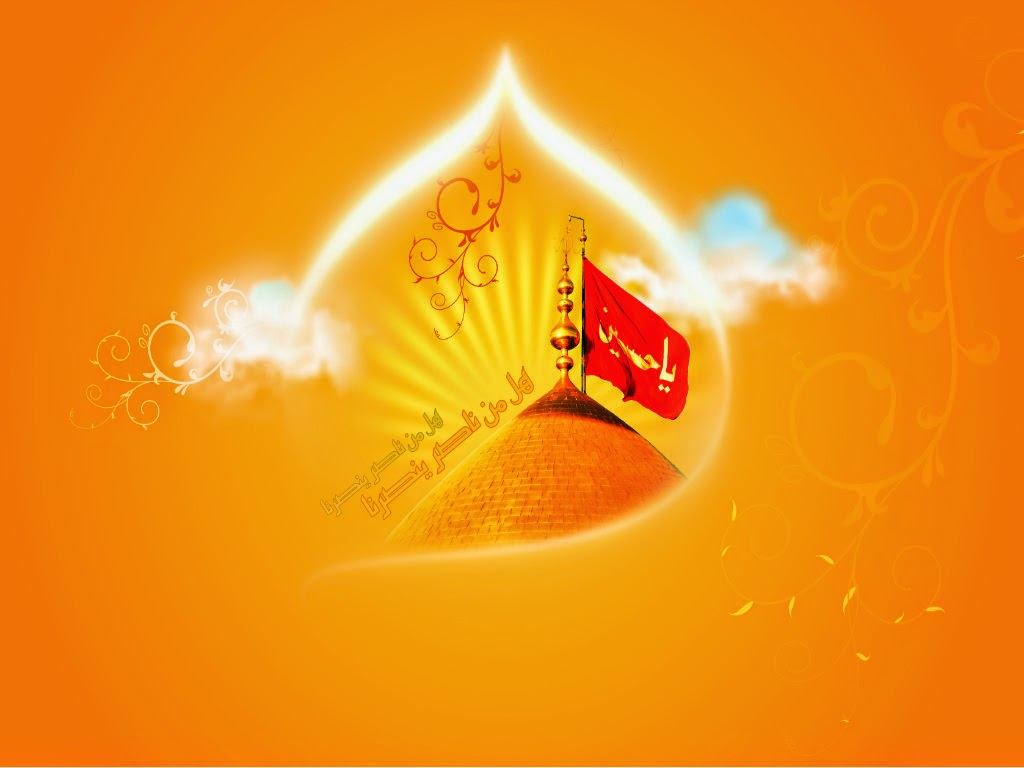 Muharram ul Haram HD Wallpapers Free Download