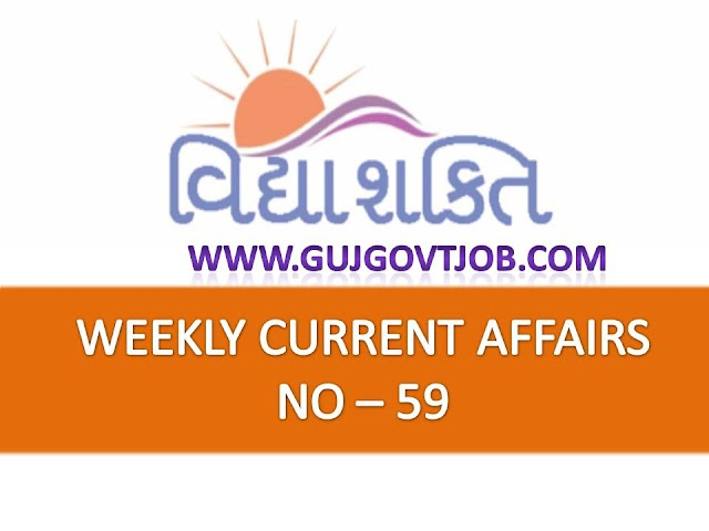 VidhyaShakti Weekly Current Affairs Ank No - 59