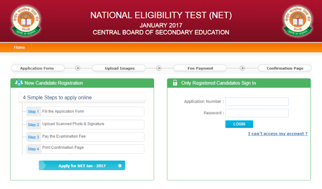 CBSE NET Admit Card 2017