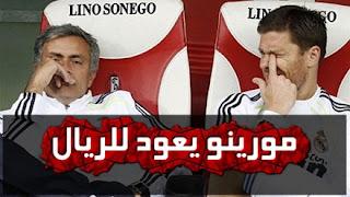 مورينيو يعود إلى ريال مدريد بعقد ثلاث سنوات وألونسو مساعدا
