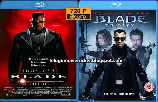 Blade+Dualogy.png