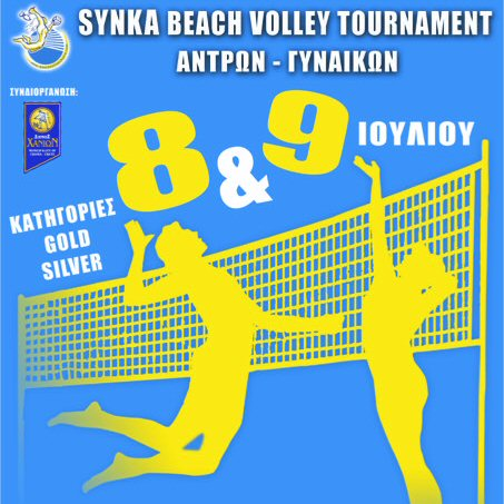 SYNKA Beach Volley Tournament