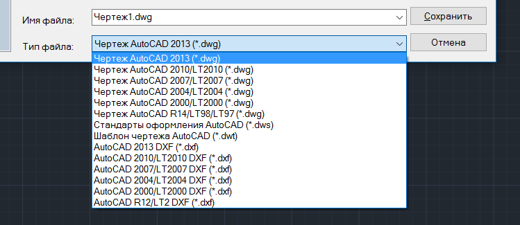 autocad 2010 скачать бесплатно английская версия
