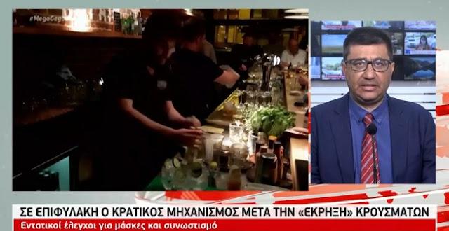 Βροχή τα πρόστιμα για μη τήρηση των μέτρων - Εντατικοί έλεγχοι σε όλη την Ελλάδα (βίντεο)