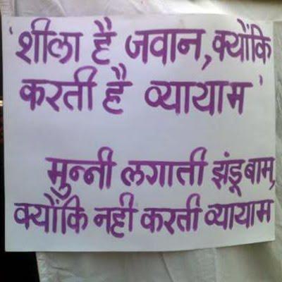 Funny Hindi Jokes, whatsapp status, SMS, Cartoon, Shayari ...