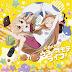 Himouto! Umaru-chan R incluirá mini juego para PC