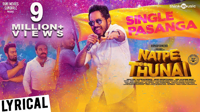 Single Pasanga Song Lyrics | Natpe Thunai