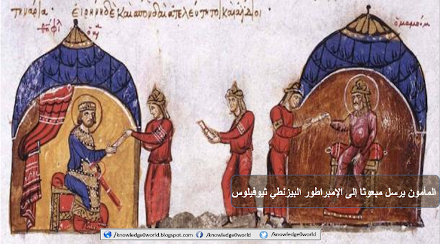 هارون الرشيد,بغداد,المامون,الإسلام,العصور الوسطى,مكتبة,بيت الحكمة,علم