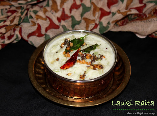 images of Lauki Raita Recipe / Dudhi Raita Recipe / Lauki ka Raita / Bottle Gourd Raita