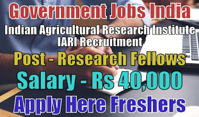 IARI Recruitment 2018