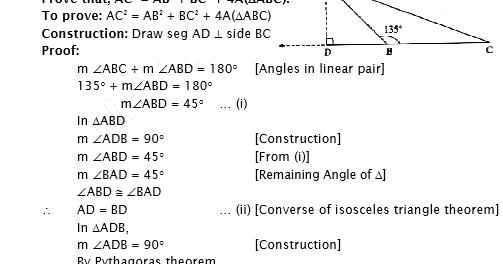 OMTEX CLASSES TAMIL : Geometry Hots Sum No  7
