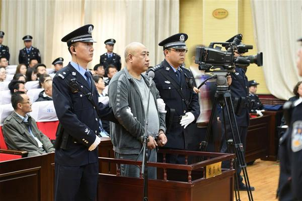 China: Serial killer sentenced to death