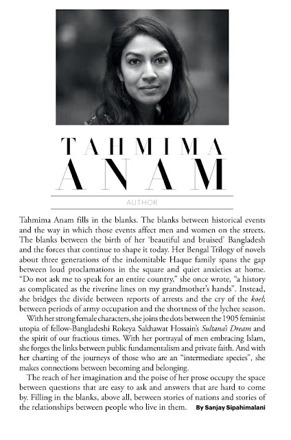 On Tahmima Anam
