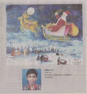Abhin S R, Class X Wins First Prize in Let's Make Learning Fun Painting Contest