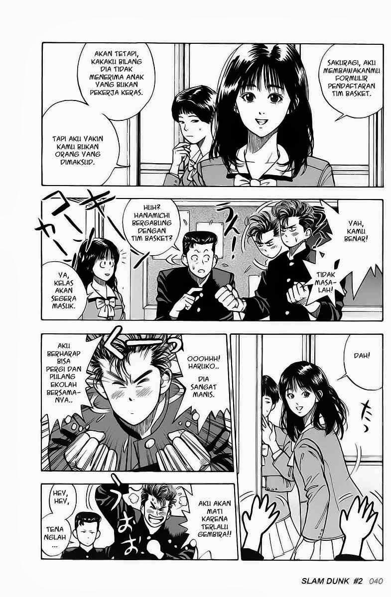 Komik slam dunk 002 3 Indonesia slam dunk 002 Terbaru 3|Baca Manga Komik Indonesia|