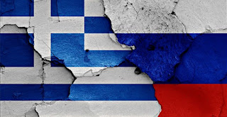 Πόσο θα μας στοιχίσει η απομάκρυνση των ρώσων από τα Βαλκάνια;