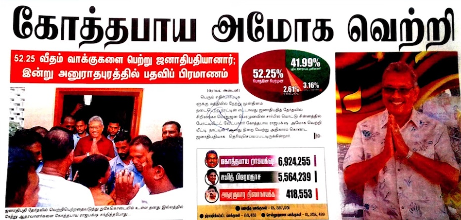 News paper in Sri Lanka : 18-11-2019