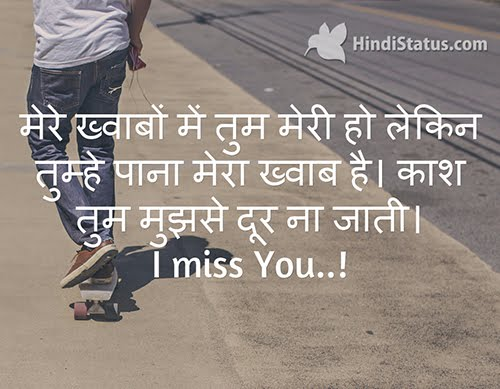 I Miss You - HindiStatus