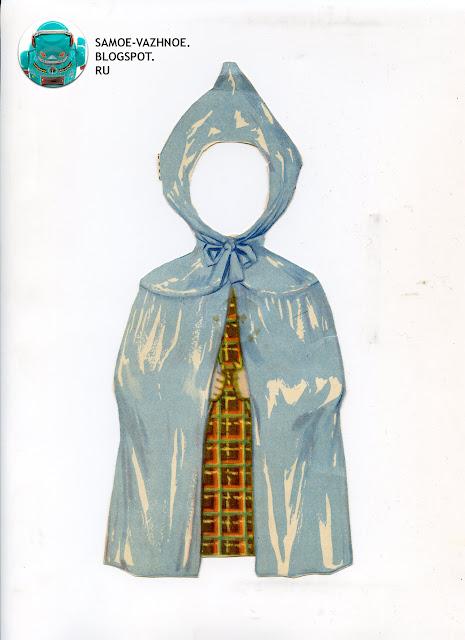 Кукла Наташа с магнитом. Наташа магниты СССР.
