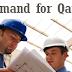 Urgent Manpower Requirements Daewoo E&C - Qatar