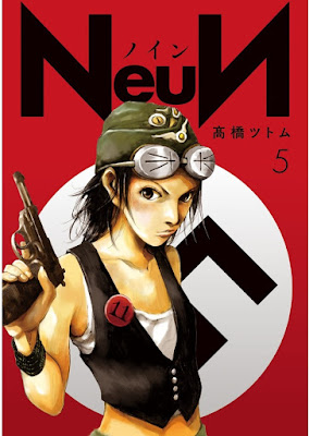 NeuN 第01-05巻 zip online dl and discussion