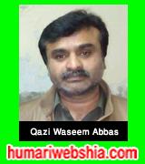 http://www.humariwebshia.com/p/qazi-waseem-abbas-qasida.html