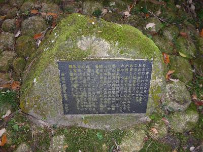 磐船神社の解説 石碑