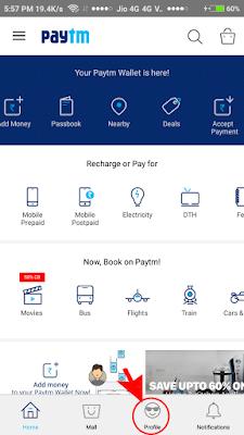 PayTM Home Screen - Screenshot