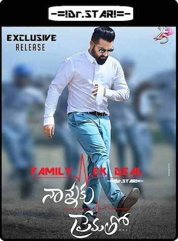 Nannaku Prematho 2016 UNCUT Dual Audio Movie Download