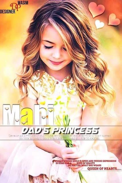 Mahi Dad Princess Profile Picture