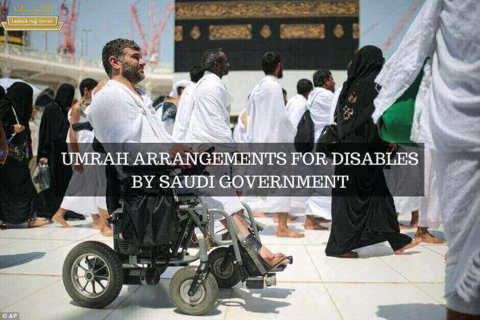 Umrah Banner: Umrah Arrangements For Disables By Saudi Government