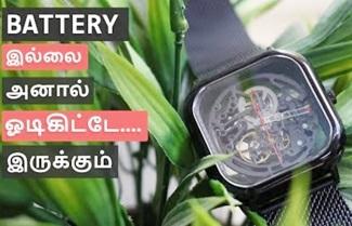 Xiaomi CIGA Automatic Mechanical Watch Unboxing & Review | Tamil Tech