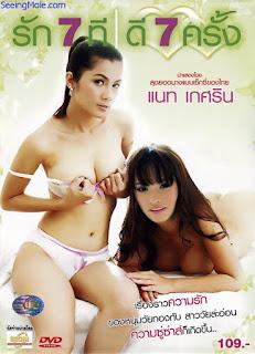 Rak 7 Thi Di 7 Krang (2012)