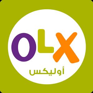 Olx Arabia 2017