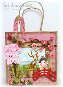 Magnolia Sakura Garden Paper Bag