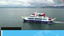 Catat, Ini Jadwal Penyeberangan Feri KMP Ihan Batak Ajibata-Ambarita