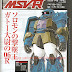 Gundam ACE April 2012 Issue MSV related scans