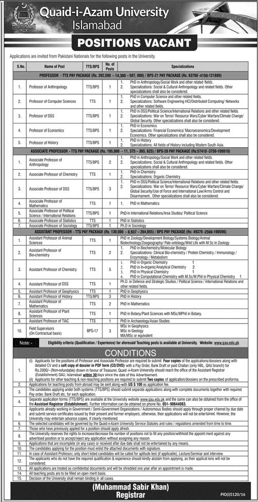 Latest Vacant In Quaid-i-Azam University Islamabad