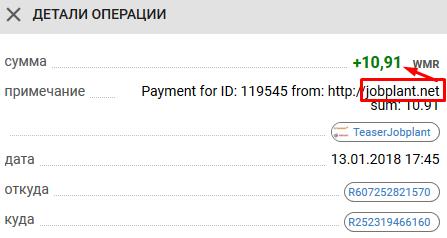 Русские буксы - Jobplant
