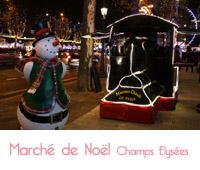 Marché de Noël des Champs Elysées