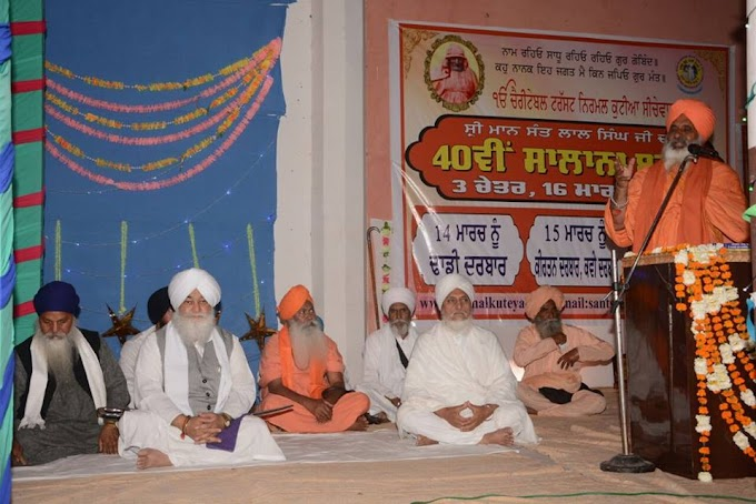 Sant Balbir Singh Seehewal emphasised on development of Eduction in the villages....