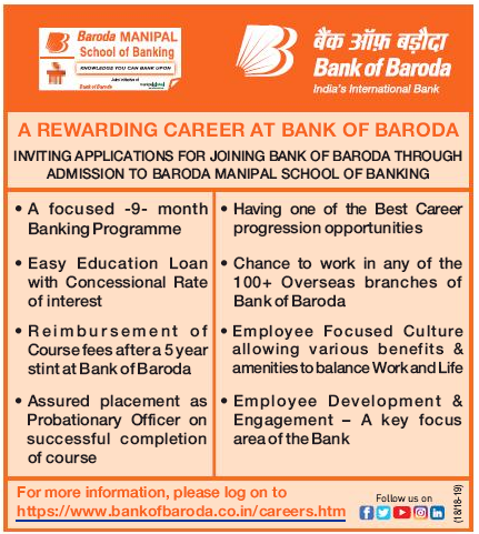 Bank of Baroda PGDBF (PO) Notification