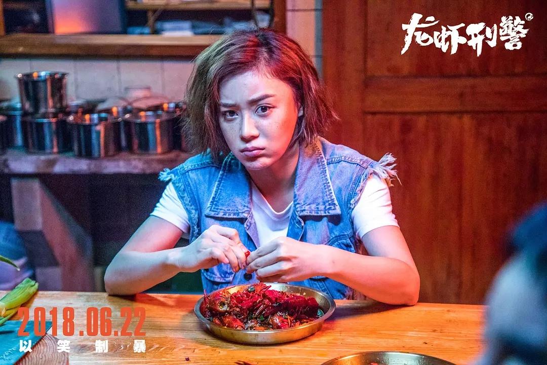 Lobster Cop (Long xia jing cha) [Sub: Eng]