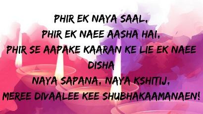 happy diwali 2018 images rangoli wishes quotes
