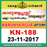 KERALA LOTTERY, kl result yesterday,lottery results, lotteries results, keralalotteries, kerala lottery, keralalotteryresult, kerala lottery result,   kerala lottery result live, kerala lottery results, kerala lottery today, kerala lottery result today, kerala lottery results today, today kerala lottery   result, kerala lottery result 23-11-2017, Karunya plus lottery results, kerala lottery result today Karunya plus, Karunya plus lottery result, kerala   lottery result Karunya plus today, kerala lottery Karunya plus today result, Karunya plus kerala lottery result, KARUNYA PLUS LOTTERY KN   188 RESULTS 23-11-2017, KARUNYA PLUS LOTTERY KN 188, live KARUNYA PLUS LOTTERY KN-188, Karunya plus lottery, kerala   lottery today result Karunya plus, KARUNYA PLUS LOTTERY KN-188, today Karunya plus lottery result, Karunya plus lottery today result,   Karunya plus lottery results today, today kerala lottery result Karunya plus, kerala lottery results today Karunya plus, Karunya plus lottery   today, today lottery result Karunya plus, Karunya plus lottery result today, kerala lottery result live, kerala lottery bumper result, kerala lottery   result yesterday, kerala lottery result today, kerala online lottery results, kerala lottery draw, kerala lottery results, kerala state lottery today,   kerala lottare, keralalotteries com kerala lottery result, lottery today, kerala lottery today draw result, kerala lottery online purchase, kerala   lottery online buy, buy kerala lottery online