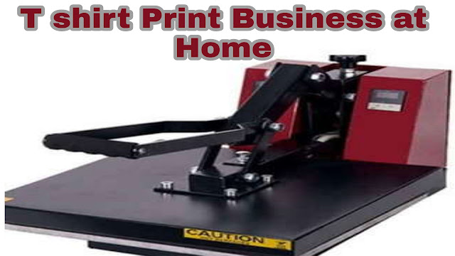 HOW TO START T SHIRT PRINTING BUSINESS