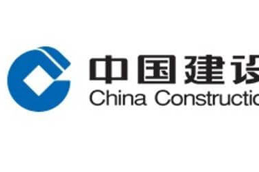Lowongan Kerja Pekanbaru : PT. Bank China Construction Bank Indonesia Tbk Desember 2017