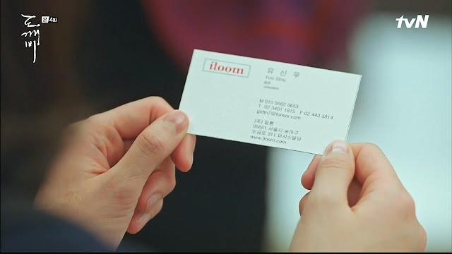 일룸-iloom-怡人家居-鬼怪-置入行銷