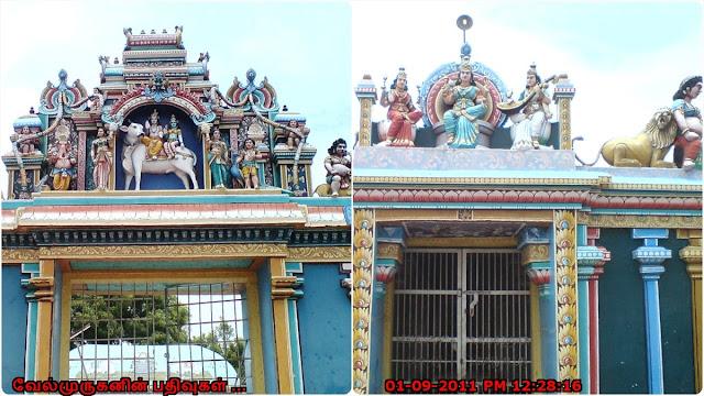 Udaiyalur Kailasanathar Temple