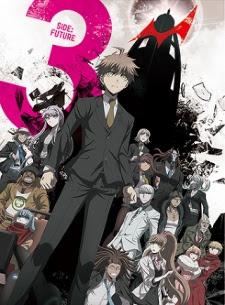 Danganronpa 3 - The End of Kibougamine Gakuen - Mirai-hen